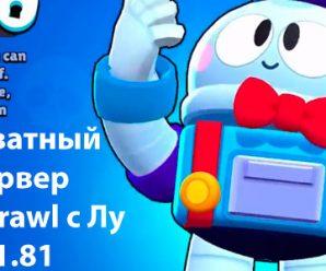 NULLS BRAWL с Лу СКАЧАТЬ 31.81